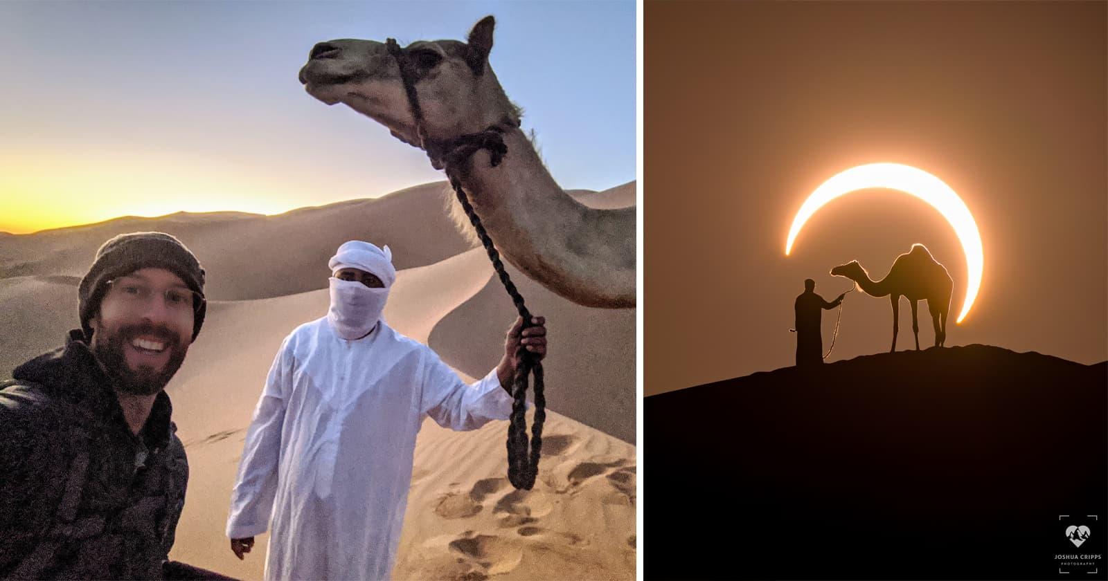 eclipse_top