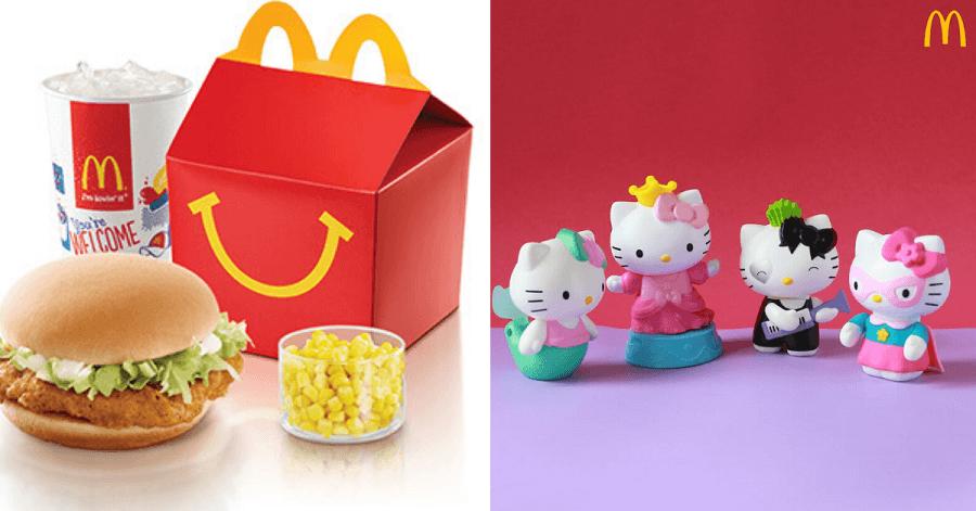 imagen McDonalds Hello Kitty 1