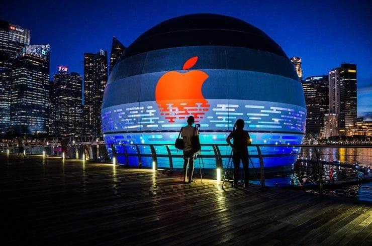 Nueva tienda de Apple