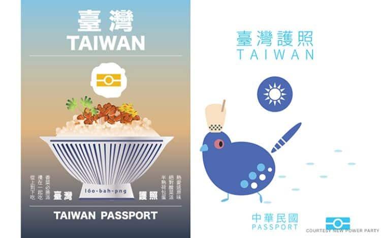 pasaporte taiwanes