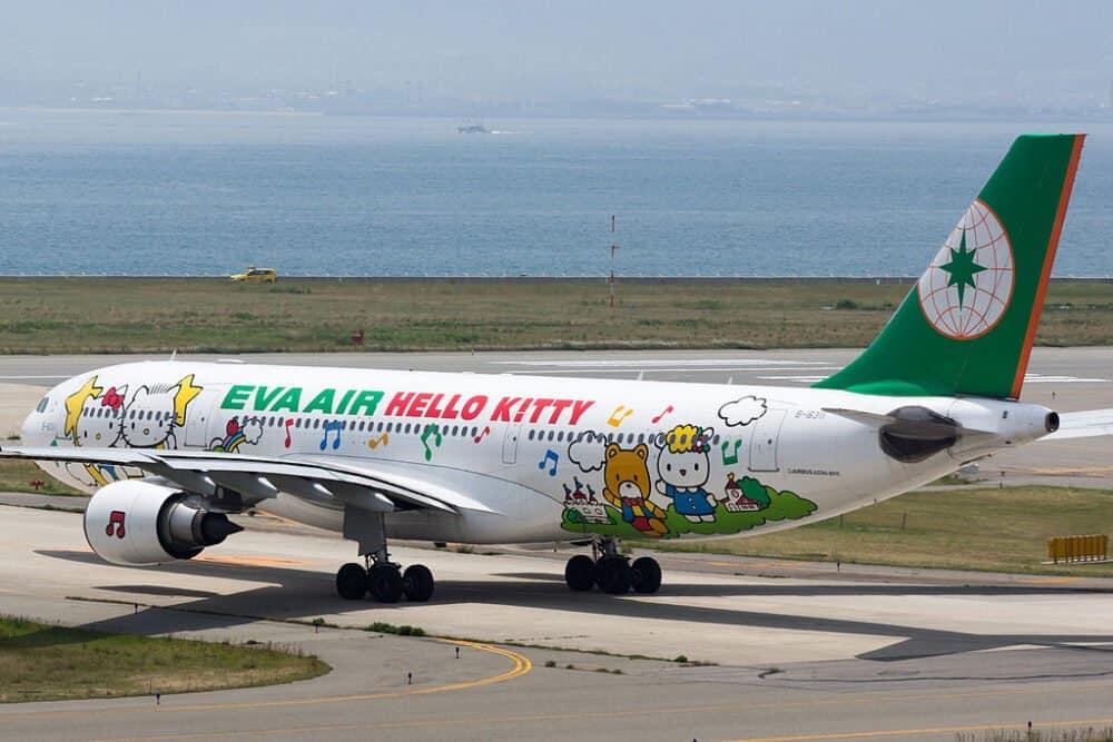 Taiwán: La aerolínea EVA Air lanza vuelos a ninguna parte diseñados especialmente para solteros