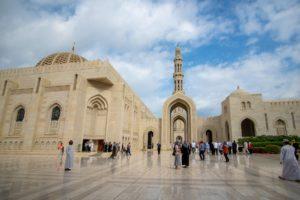 Omán permitirá el ingreso de turistas de más de 100 países sin necesidad de solicitar visa