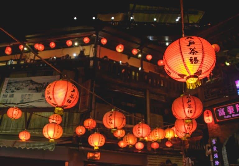 Taiwán cancela el Festival de las linternas por el aumento de casos de COVID-19
