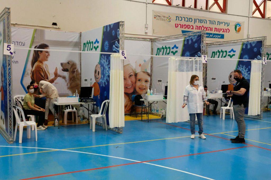 imagen israel nz israelvaccine 060241