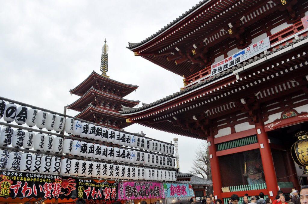 imagen gratis en Tokio 26339041162 85b8f6a017 k 1