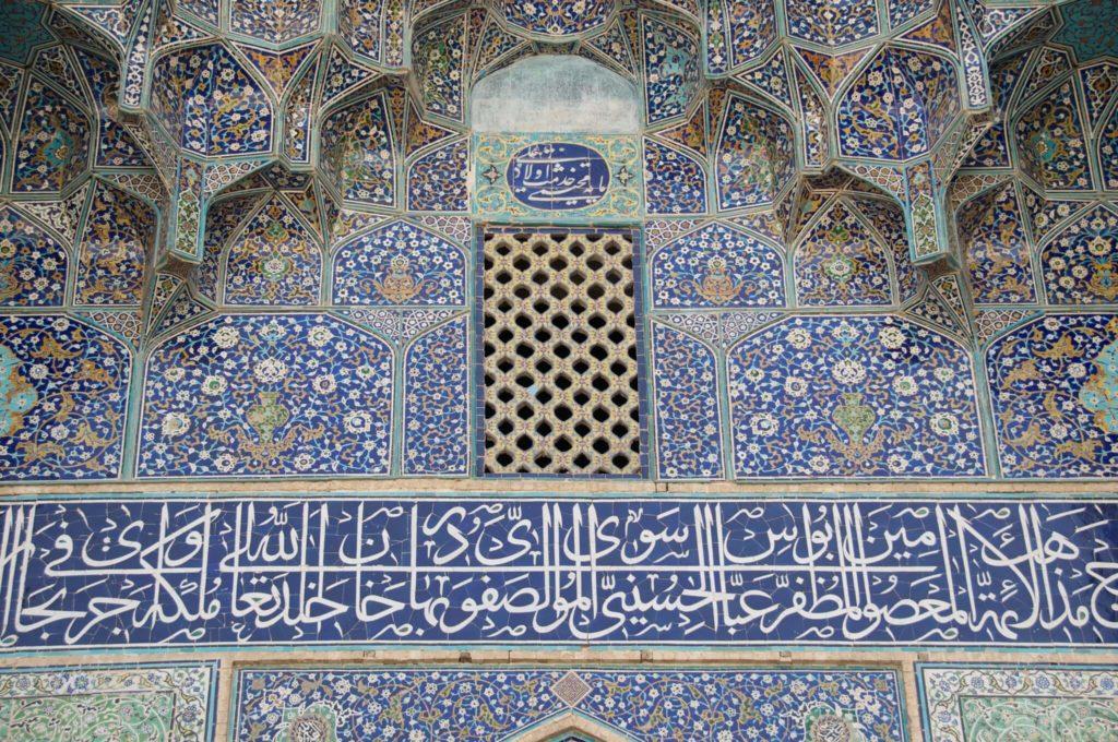 Imagen Mezquitas Alrededor Del Mundo Para Visitar 4951518953 2E8F1D7Ee3 K 1