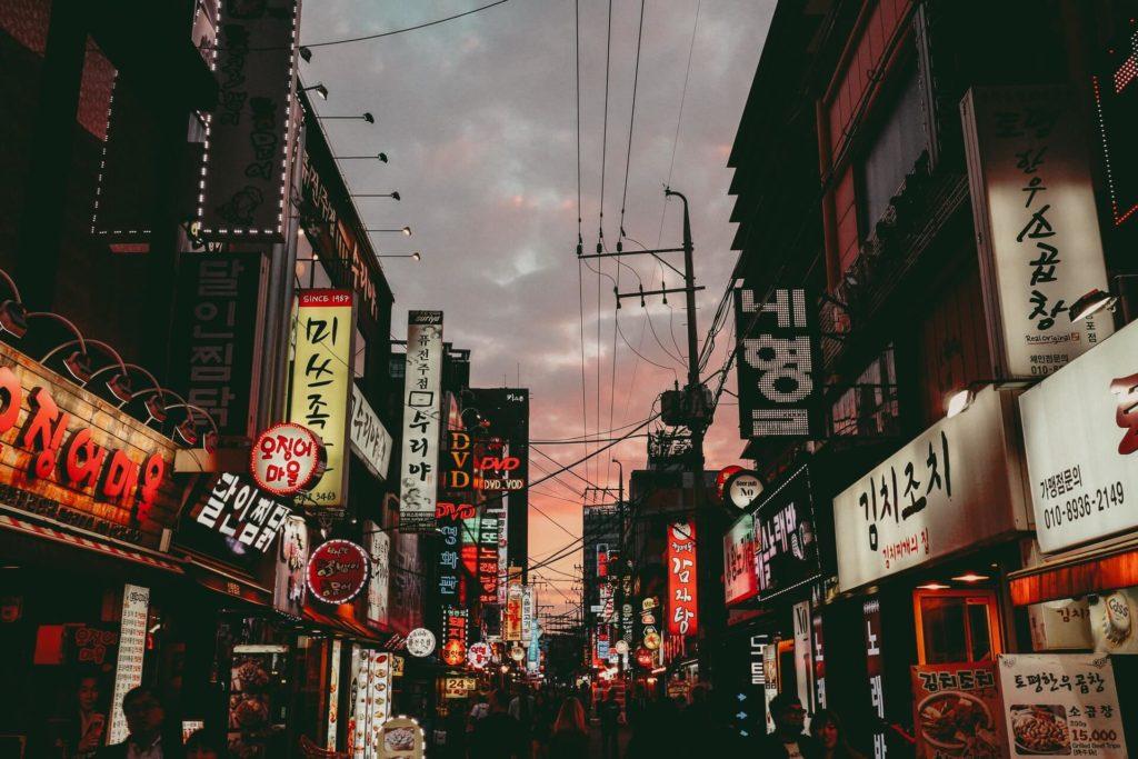 lugares que visitar en Corea del Sur sava bobov eVa2FK83K6w unsplash 1