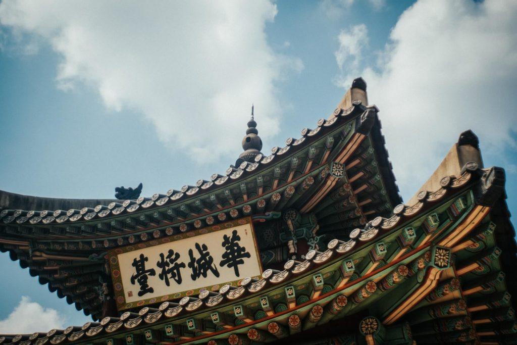 lugares que visitar en Corea del Sur thomas roger lux Jo3ztGDvc5I unsplash 1