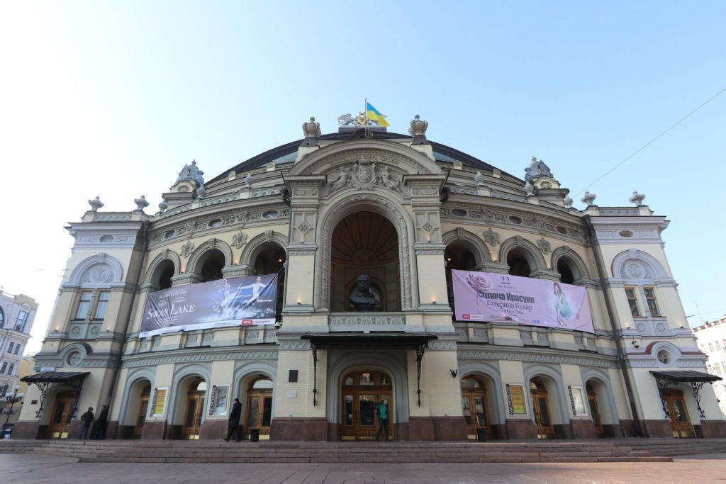 imagen lugares que visitar en Kiev 30965415287 c31f6c4830 k 1