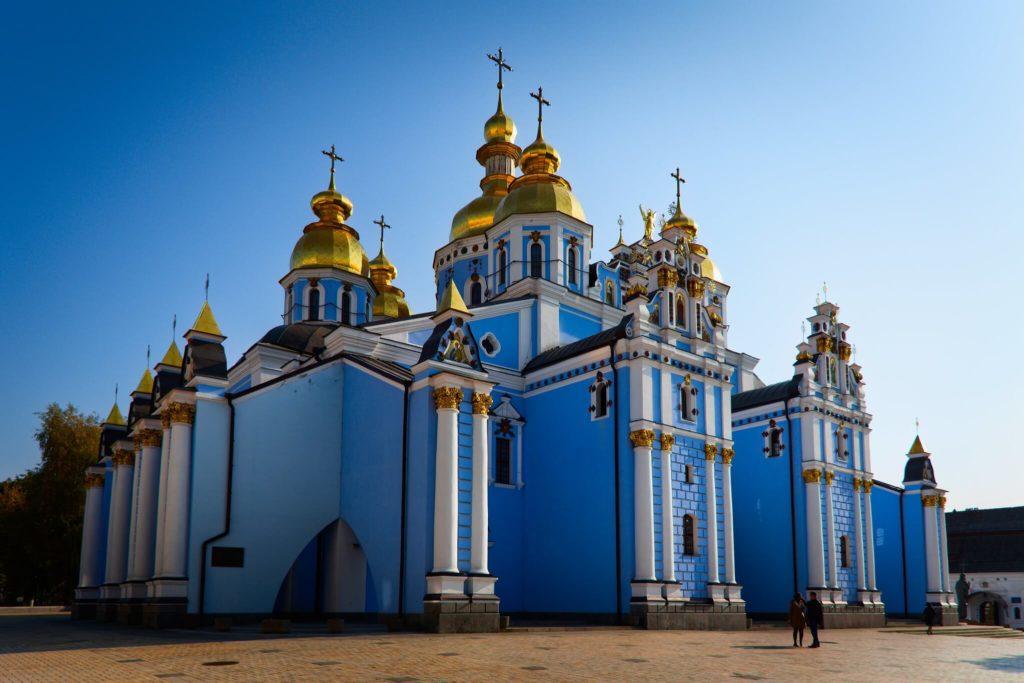 imagen lugares que visitar en Kiev 47457547252 cc7163b38d k 1