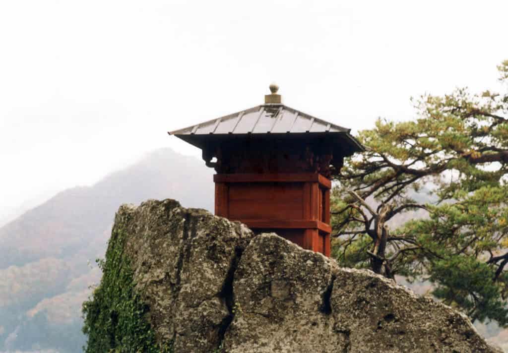 imagen Yamagata 132950 47994b4afc b 1