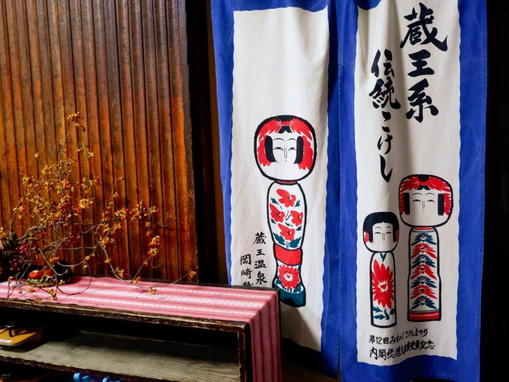 imagen Yamagata susann schuster VKhvpeQ5m3g unsplash 1