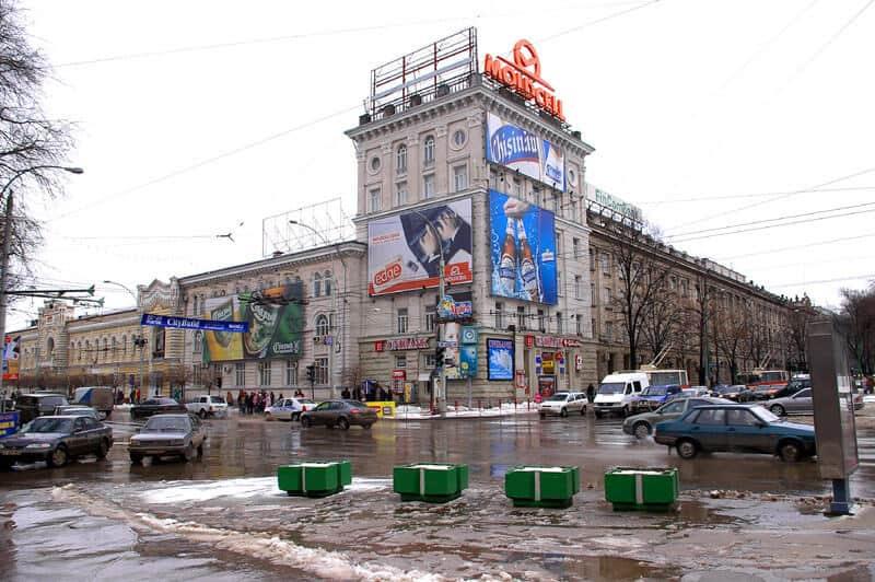 imagen lugares para visitar en Moldavia 50027840867 9f8cfd010f o 1