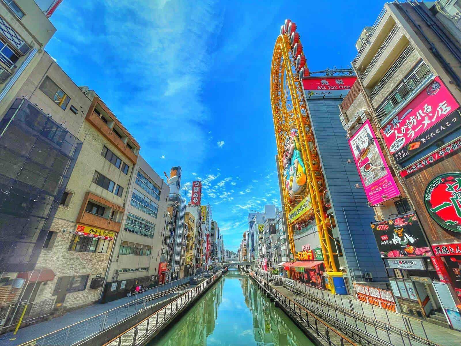 InsideJapan Tours