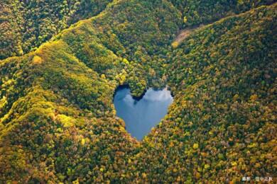 lago corazón
