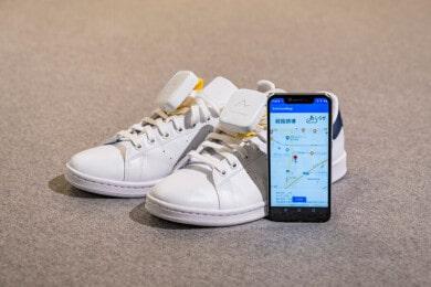sistema de navegación integrado en el calzado