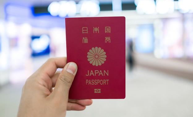 pasaporte japonés / pasaporte más poderoso del mundo