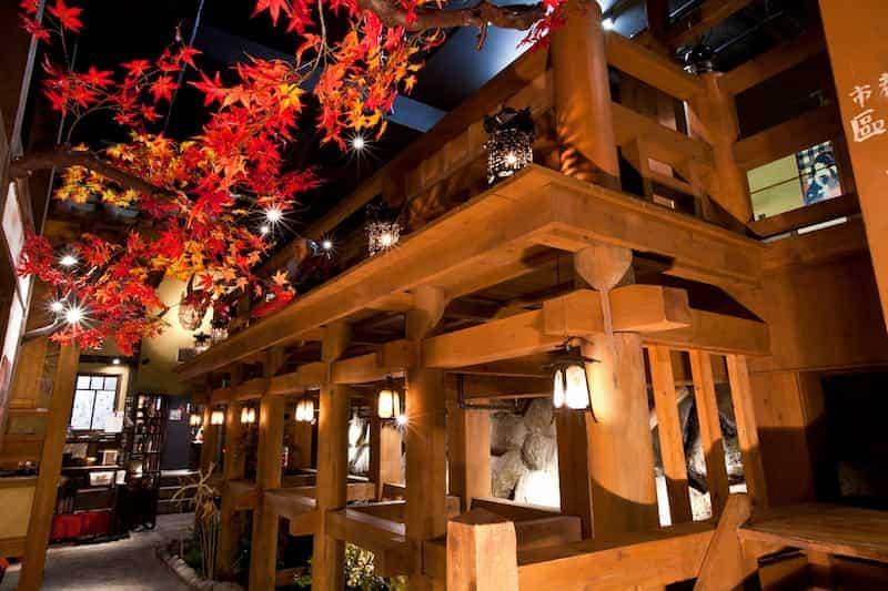 Kyoumachi Koi Shigure, Un Pedacito De Kioto En Medio De Tokio