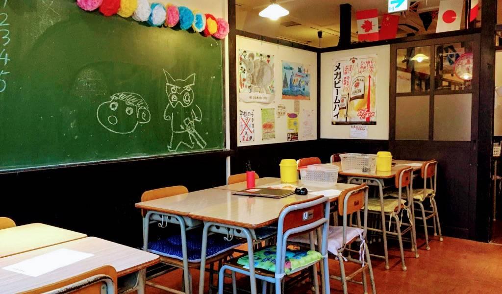Rokunen Yonkumi Izakaya, Un Restaurante Temático En Tokio Para Viajar En El Tiempo